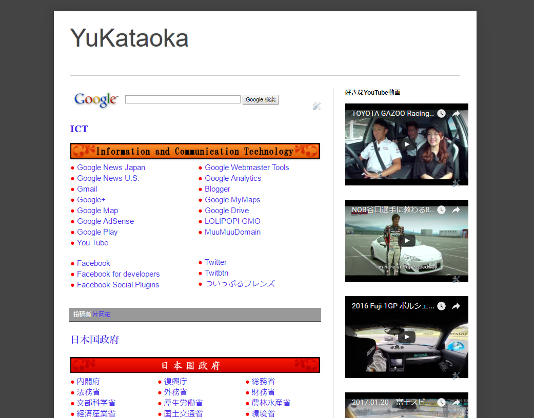 YuKataoka